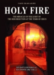 Holy Fire (Hard cover)